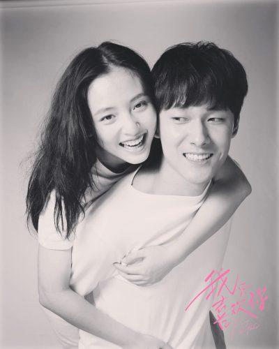 ซีรี่ย์จีนของอู๋เชี่ยน - อู๋เชี่ยน - 吴倩 - Wu Qian - Janice Wu - นางเอกจีน - นักแสดงหญิงจีน - นักแสดงจีน - ดาราจีน - ดาราหญิงจีน - นางเอกจีน - นางเอกซีรี่ย์จีน - ซุปตาร์จีน - บันเทิงจีน - คนดังจีน - ข่าวจีน - ซีรี่ย์จีนโรแมนติกคอเมดี้ - ซีรี่ย์จีน - ซีรี่ย์จีนรอมคอม- ซีรี่ย์จีนปี 2020 - ซีรี่ย์จีนไตรมาสแรก 2020 - ซีรี่ย์จีนสายฟิน จิ้น มโน - สกู๊ปจีน - ซีรี่ย์จีนโรแมนติก -ซีรี่ย์จีนคอเมดี้ - นางเอกสายรอมคอม - 我只喜欢你 - Le Coup de Foudre - ฉันไม่ชอบทั้งโลก ฉันชอบแค่เธอคนเดียว - 冰糖炖雪梨- Skate Into Love - 我的奇妙男友 - My Amazing Boyfriend - แฟนฉันมหัศจรรย์ทะลุมิติ - 夜空中最闪亮的星- The Brightest Star In The Sky - ป่วนหัวใจนายซุปตาร์