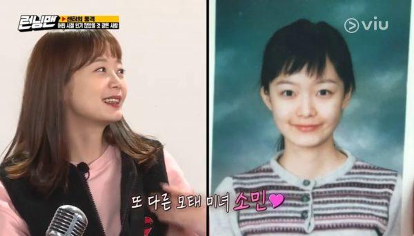 ดาราเกาหลีชื่อดัง, ดาราเกาหลี, Running Man, ภาพตอนเด็กดาราเกาหลี, ซิโค่ องซองอู ซอจีฮุน ซงจีฮโย, จอนโซมิน, อีกวางซู, Zico, Ong Seong Wu, Seo Ji Hoon, Song Ji Hyo, Jeon So Min, Lee Kwang Soo, Lee Do Hyun, 지코, 옹성우, 서지훈, 송지효, 전소민, 이광수, 이도현