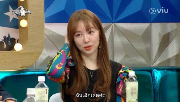 라디오스타, ยุนอึนฮเย, Radio Star, นักแสดงเกาหลี, ไอดอลเกาหลี, นางเอกเกาหลี, ยุนอึนเฮ, 윤은혜, Baby V.O.X, ยุนอึนเฮ Baby V.O.X, ยุนอึนฮเย Baby V.O.X, Yoon Eun Hye