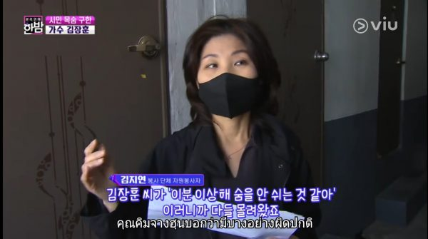 낭만닥터 김사부, 낭만닥터 김사부 2, Dr. Romantic 2, Dr. Romantic, Romantic Doctor Teacher Kim 2, Romantic Doctor Teacher Kim, ยูยอนซอก, ซอฮยอนจิน, อันฮโยซอบ, อีซองคยอง, ซีรีส์เกาหลี, ซีรี่ย์เกาหลี, ซีรี่ส์เกาหลี, ซีรีส์เกาหลี ปี 2020, ซีรี่ย์เกาหลี ปี 2020, ซีรี่ส์เกาหลี ปี 2020, Yoo Yeon Seok, Seo Hyun Jin, 안효섭, Ahn Hyo Seop, 유연석, 서현진, Romantic Doctor, Teacher Kim, คิมมินแจ, โซจูยอน, นักแสดงเกาหลี, คิมจางฮุน, 소주연, Kim Jang Hoon , 김민재, Kim Min Jae, So Ju Yeon, 김장훈;