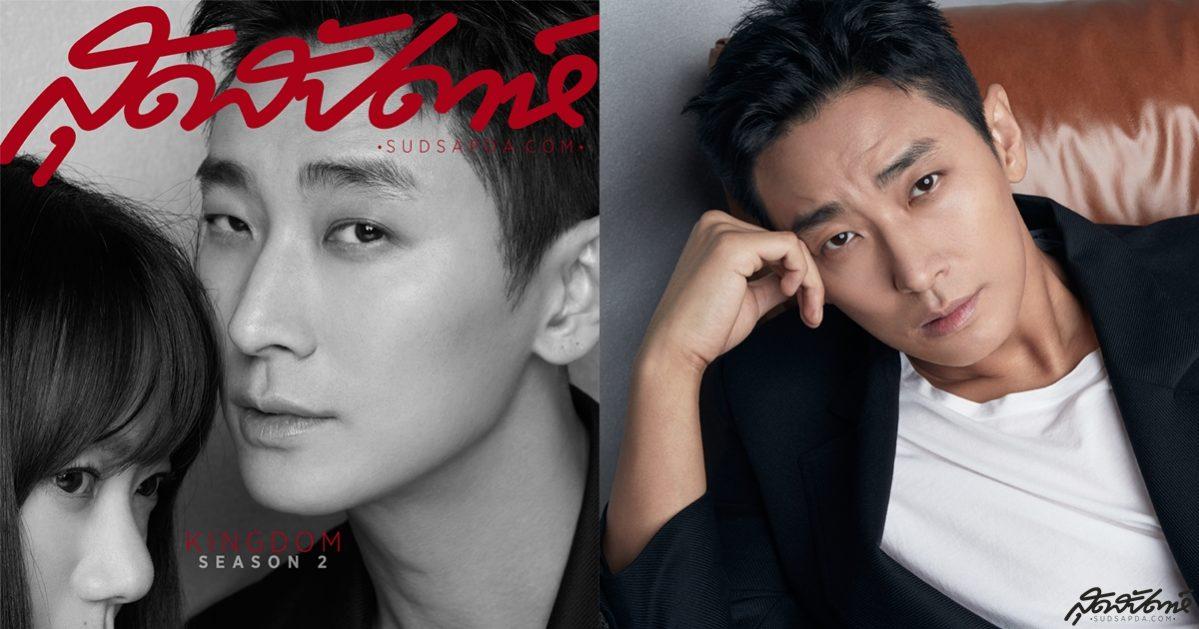 Kingdom 2 - Ju Jihoon - จูจีฮุน - Kingdom ซีซั่น 2 - ผีดิบคลั่ง บัลลังก์เดือด - แบดูนา - Bae Doona - อีชาง