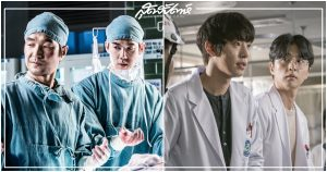 Romantic Doctor Teacher Kim, 낭만닥터 김사부, 낭만닥터 김사부 2, Dr. Romantic 2, Dr. Romantic, Romantic Doctor Teacher Kim 2, Romantic Doctor Teacher Kim, ยูยอนซอก, ซอฮยอนจิน, อันฮโยซอบ, อีซองคยอง, ซีรีส์เกาหลี, ซีรี่ย์เกาหลี, ซีรี่ส์เกาหลี, ซีรีส์เกาหลี ปี 2020, ซีรี่ย์เกาหลี ปี 2020, ซีรี่ส์เกาหลี ปี 2020, Yoo Yeon Seok, Seo Hyun Jin, 안효섭, Ahn Hyo Seop, 유연석, 서현진, Romantic Doctor, Teacher Kim, คิมมินแจ, โซจูยอน, นักแสดงเกาหลี, คิมจางฮุน, 소주연, Kim Jang Hoon , 김민재, Kim Min Jae, So Ju Yeon, 김장훈;