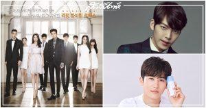 คิมอูบิน, คังฮานึล, คังมินฮยอก, พัคฮยองชิก, ชเวจินฮยอก, จองการัม, คริสตัล, คิมจีวอน, The Heirs, พระเอกเกาหลี, ซีรี่ย์เกาหลี, นักแสดงเกาหลี, 상속자들, วุ่นรักทายาทพันล้าน, 이민호, 박신혜, 김우빈, 크리스탈, 김지원, Kim Ji Won, 강민혁, มินฮยอก CNBLUE, มินฮยอก, CNBLUE, Kang Min Hyuk, 강하늘, Gang Ha Neul, Kang Ha Neul, 박형식, Park Hyung SIk, 최진혁, Choi Jin Hyuk, Lee Min Ho, Park Shin Hye, Kim Woo Bin, Krystal Jung, Krystal, อีมินโฮ, พัคชินฮเย, คิมวูบิน, พัคชินเฮ