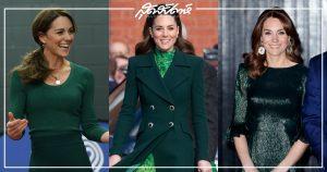 Catherine, Duchess of Cambridge ดัชเชสเคท, เคมบริดจ์, ลุคของดัชเชสเคท รวมลุคดัชเชสเคท