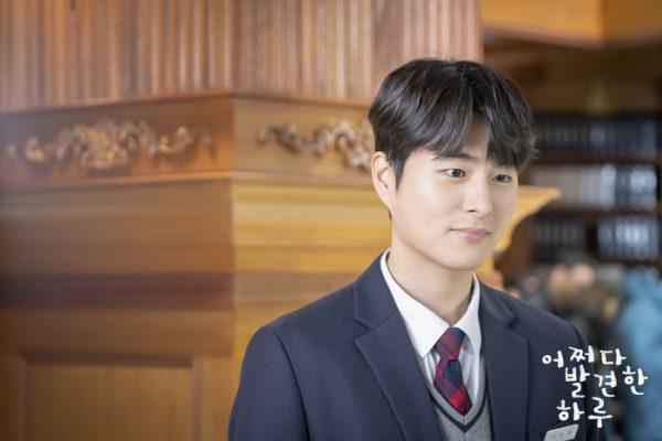 นักแสดง Extraordinary You, Extraordinary You, นักแสดงเกาหลี, 어쩌다 발견한 하루, 나은, โรอุน, อีแจอุค, คิมฮเยยุน, คิมยองแด, จองกอนจู, นาอึน, 이나은, อีนาอึน, 에이프릴, APRIL, นาอึน APRIL, 정건주, 김영대, 이재욱, 로운, SF9, โรอุน SF9, 김혜윤, 김현목, Kim Hyun Mok, คิมฮยอนมก, 배현성, แพฮยอนซอง, แบฮยอนซอง, ซีรี่ย์เกาหลี, ซีรี่ย์เกาหลีวัยรุ่น, รีวิว Extraordinary you, รีวิวซีรี่ย์เกาหลี, Lee Jae-wook, Jung Gun Joo, Rowoon, Kim Youngdae, SF9, โรอุน SF9, ซีรีส์เกาหลี, ซีรี่ย์เกาหลีวัยรุ่น, ซีรีส์เกาหลีวัยรุ่น, ซีรี่ส์เกาหลีวัยรุ่น, ซีรี่ส์เกาหลี, อีนาอึน, คิมฮเยยุน, Kim Hye Yoon, Lee Na Eun, Bae Hyeon Seong
