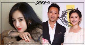 ต้าเอสและสามี - ต้าเอส - ซันไช่ F4 - ซานไช่ F4 - 徐熙媛- Barbie Hsu - Xu Xiyuan - สวีซีย่วน - 大S - Da S –หวังเสี่ยวเฟย - 汪小菲 - Wang Xiaofei - สวีซีหยวน - สามีต้าเอส - คู่สามีภรรยาดาราไต้หวัน- ดาราไต้หวัน - นางเอกไต้หวัน - ดาราหญิงไต้หวัน - นักแสดงไต้หวัน - ซุปตาร์ไต้หวัน -คนดังไต้หวัน - ข่าวจีน - สกู๊ปจีน - บันเทิงจีน - นางเอกจีน - นางเอกซีรี่ย์จีน - นักแสดงหญิงจีน - นักแสดงจีน - ดาราจีน -ดาราหญิงจีน - ซุปตาร์จีน - คนดังจีน - ค่ายหยางมี่ - Yang Mi - หยางมี่ - COVID-19 - โควิด-19 - โคโรน่าสายพันธุ์ใหม่ - ไวรัสโคโรน่าสายพันธุ์ใหม่ - โรคระบาด - Mini Yang - 杨幂- 嘉行传媒 - Jiaxing Media - Jay Walk Studio - นักแสดงค่ายหยางมี่ - ตี๋ลี่เร่อปา - เกาเหว่ยกวง