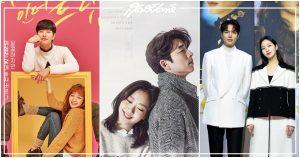 คิมโกอึน, นางเอกเกาหลี, 김고은, Kim Go Eun, Cheese in the Trap, Guardian: The Lonely and Great God, Goblin, The King: Eternal Monarch, 도깨비, Gong Yoo, Lee Dong Wook, Park Hae Jin, Seo Kang Joon, Lee Min Ho, Woo Do Hwan, 박해진, 서강준, 치즈인더트랩, 공유, 육성재, 이동욱, 이민호, 우도환, จองแฮอิน, พัคแฮจิน, ซอคังจุน, นัมจูฮยอก, กงยู, ซองแจ, ยุกซองแจ, อีดงอุค, ลีดงวุค, ลีดงอุค, อีมินโฮ, ลีมินโฮ, อูโดฮวาน