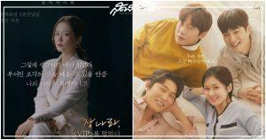 장나라, Jang Na Ra, จางนารา, Oh My Baby, นางเอกเกาหลี, ซีรี่ย์เกาหลี, 오 마이 베이비, ซีรี่ส์เกาหลี,ซีรีส์เกาหลี, นักแสดงเกาหลี, VIP, The Last Empress