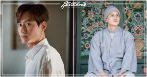 พัคแฮจุน, A World of Married Couple, The World of the Married, 부부의 세계, ซีรี่ย์เกาหลี 2020, ซีรี่ส์เกาหลี,ซีรีส์เกาหลี, ซีรี่ส์เกาหลี 2020,ซีรีส์เกาหลี 2020, พัคแฮจุน, นักแสดงเกาหลี, ดาราเกาหลี, ซีรี่ย์เกาหลี, Park Hae Joon, 박해준