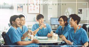 รีวิว Hospital Playlist, Hospital Playlist, ซีรี่ย์เกาหลีแนวแพทย์, ซีรี่ย์เกาหลีหมอ, 슬기로운 의사생활, ซีรี่ส์เกาหลีแนวแพทย์, ซีรี่ส์เกาหลีหมอ, ซีรีส์เกาหลีแนวแพทย์, ซีรีส์เกาหลีหมอ, ซีรี่ย์เกาหลี, ซีรีส์เกาหลี, ซีรี่ส์เกาหลี,ซีรี่ย์เกาหลี 2020, ซีรีส์เกาหลี 2020, ซีรี่ส์เกาหลี 2020, โจจองซอก, จองคยองโฮ, ยูยอนซอก, คิมแดมยอง, จอนมีโด