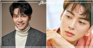 Cha Eun Woo, อีซึงกิ, ชาอึนอู, พระเอกเกาหลี, นักร้องเกาหลี, ไอดอลเกาหลี, ลีซึงกิ, 차은우, 이승기, Lee Seung Gi, All The Butlers, Master in the House