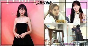 เพื่อนของกงฮโยจิน, กงฮโยจิน, นางเอกเกาหลี, Gong Hyo Jin, Kong Hyo Jin, 공효진