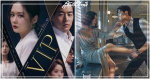The World of the Married, Han So Hee, A World of Married Couple, 부부의 세계, VIP, 브이아이피, ซีรี่ย์เกาหลีสุดแซ่บ, ซีรี่ย์เกาหลี, ซีรี่ย์เกาหลีเมียหลวง, เมียหลวงเกาหลี, ซีรี่ส์เกาหลีสุดแซ่บ, ซีรี่ส์เกาหลี, ซีรี่ส์เกาหลีเมียหลวง, ซีรีส์เกาหลีสุดแซ่บ, ซีรีส์เกาหลี, ซีรีส์เกาหลีเมียหลวง, จางนารา, อีซังยุน, พโยเยจิน, คิมฮีเอ, พัคแฮจุน, 한소희, ฮันโซฮี, 김희애, คิมฮีแอ, 박해준, Kim Hee Ae, Park Hae Joon, Jang Na Ra, Lee Sang yoon, Pyo Ye Jin, 장나라, 이상윤, 표예진