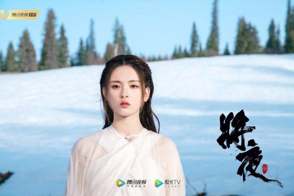 Ever Night 2 - หยางเชาเยว่ Rocket Girls 101 -หยางเชาเยว่ - Rocket Girls 101- 杨超越 - Yang Chaoyue