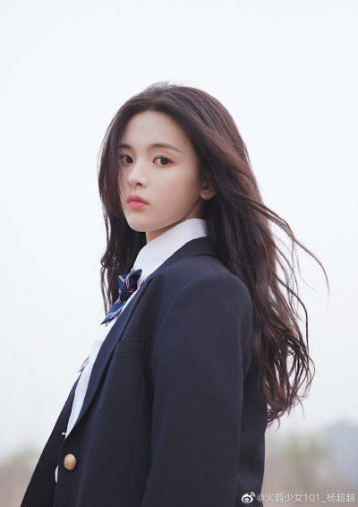 หยางเชาเยว่ Rocket Girls 101 -หยางเชาเยว่ - Rocket Girls 101- 杨超越 - Yang Chaoyue