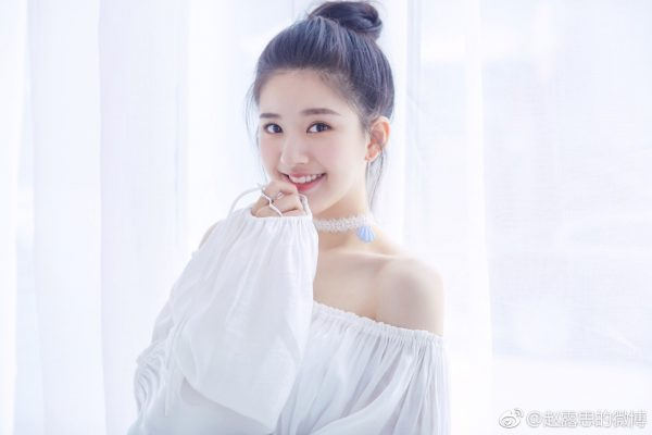จ้าวลู่ซือ - Zhao Lusi