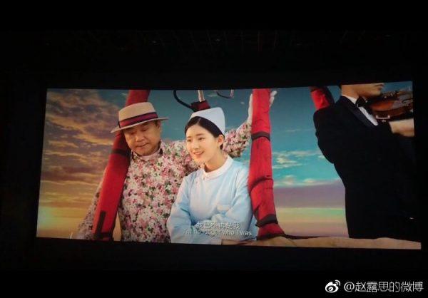 City of Rock - หนังจีน - จ้าวลู่ซือ