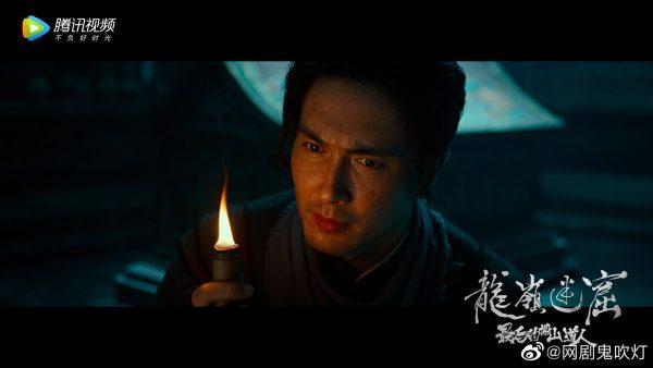 เกาเหว่ยกวง – Gao Weiguang - 鬼吹灯之龙岭迷窟- Candle in the Tomb: The Lost Caverns - คนขุดสุสาน: อุโมงค์ปริศนาแห่งเขามังกร