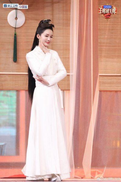 Joy Of Life - หาญท้าชะตาฟ้า ปริศนายุทธจักร - 庆余年 - Qing Yu Nian - ซีรี่ย์จีนปี 2019 - ซีรี่ย์จึนครึ่งปีหลัง 2019 - ซีรี่ย์จีน - ซีรี่ย์จีนย้อนยุค - บันเทิงจีน - ข่าวจีน - ดาราจีน - คนดังจีน - ซุปตาร์จีน - รายการจีน - รายการวาไรตี้จีน - ดาราหญิงจีน - ดาราชายจีน - พระเอกจีน - นางเอกซีรี่ย์จีน - นางเอกจีน - พระเอกซีรี่ย์จีน - นักแสดงจีน - นักแสดงชายจีน - นักแสดงหญิงจีน - หลี่ชิ่น - จางรั่วอวิ๋น - แม่นางน่องไก่ - Li Qin - Zhang Ruoyun - 李沁 - 张若昀 - 李沁挽张若昀 - คู่จิ้นซีรี่ย์จีน - ซีรี่ย์จีนยอดวิวพันล้าน - 王牌对王牌5 - Trump Card ซีซั่น 5 - WeTVth - ฟ่านเสียน - หลินหว่านเอ๋อร์