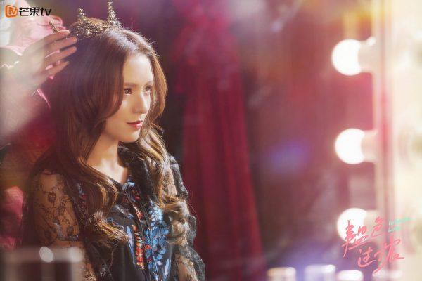 韫色过浓- Intense Love - MangoTV - Ding Yuxi - 张予曦 - Zhang Yuxi - จางอวี่ซี