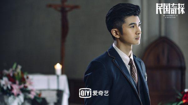 จางอวิ๋นหลง - My Roommate is a Detective - ยอดนักสืบแห่งยุคสาธารณรัฐจีน - 民国奇探 - iQIYI