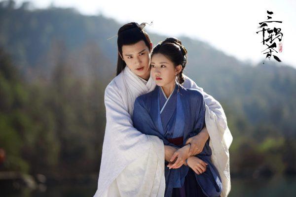 Love of Thousand Years - จ้าวลู่ซือ