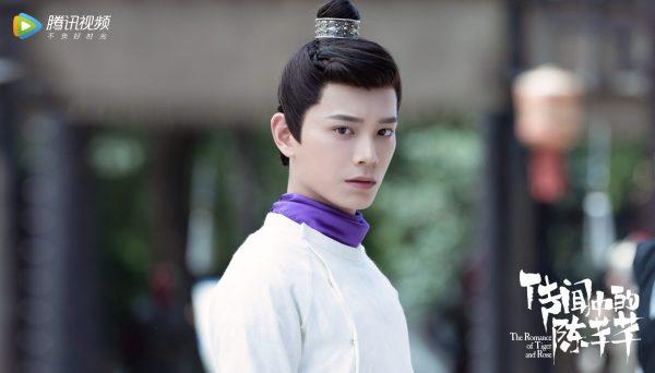ติงอวี่ซี - 传闻中的陈芊芊- The Romance of Tiger and Rose - WeTVth - Zhao Lusi - จ้าวลู่ซือ
