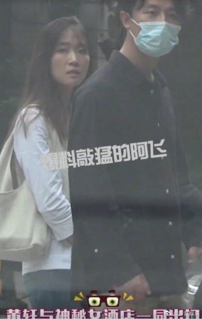 ข่าวรัก-เลิกดาราจีน -黄轩- หวงเซวียน - Huang Xuan
