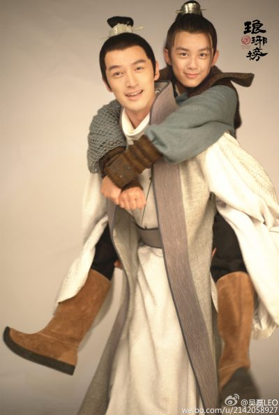 อู๋เหล่ย - 吴磊 - Wu Lei - Leo Wu - พระเอกจีน - พระเอกซีรี่ย์จีน - ดาราชายจีน - ดาราจีน - ดาราเด็กจีน - นักแสดงจีน - นักแสดงชายจีน - นักแสดงเด็กจีน - นักแสดงซีรี่ย์จีน - นักแสดงหนังจีน - ซีรี่ย์จีนใหม่ของตี๋ลี่เร่อปา - ตี๋ลี่เร่อปา - 迪丽热巴 - Dilireba - 长歌行 - Chang Ge Xing - ซีรี่ย์จีนเปิดกล้อง - ซีรี่ย์จีน - ซีรี่ย์จีนย้อนยุค - ซีรี่ย์จีนปี 2020 - น้องชายแห่งชาติจีน - คนดังจีน - ซุปตาร์จีน - บันเทิงจีน - ข่าวจีน - สกู๊ปจีน - ซีรี่ย์จีนสร้างจากนิยาย - ซีรี่ย์จีนดัดแปลงบทจากนิยาย