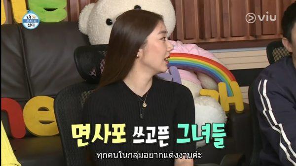 นางเอกเกาหลี, Gong Hyo Jin, Kong Hyo Jin, 공효진