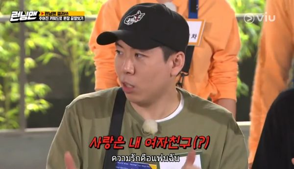 อีโดฮยอน, Hotel Del Luna, Running Man, นักแสดงเกาหลี, Lee Do Hyun, 이도현, 런닝맨
