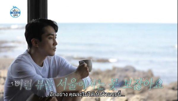 ซงซึงฮอน, โซจีซบ, พระเอกเกาหลี, ดาราเกาหลี, 송승헌, Song Seung Heon, 소지섭, So Ji Seob, So Ji Sub, โซจีซอบ