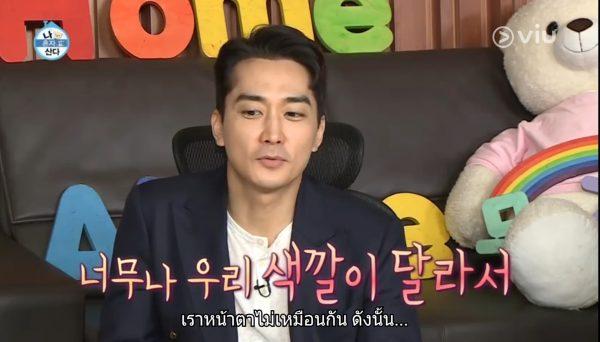 โซจีซบ, พระเอกเกาหลี, ดาราเกาหลี, 송승헌, Song Seung Heon, 소지섭, So Ji Seob, So Ji Sub, โซจีซอบ