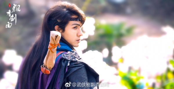 The Lost Swordship - เซียนกระบี่เหนือยุทธภพ - อู๋โยว - เริ่นเหยียนข่าย - Wu You - Ren Yankai
