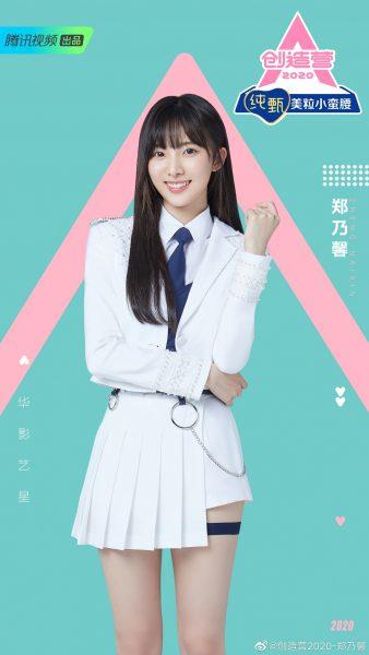 Academy Fantasia, Produce Camp 2020, Chuang 2020, Produce Camp, Chuang, Produce 101 China, เนเน่, Produce Camp, รายการจีน, ไอดอลจีน, ดาราไทย, 郑乃馨, nene, เนเน่ Milkshake, เนเน่ AF, เนเน่ AF10, AF, AF10, พรนับพัน พรเพ็ญพิพัฒน์, เนเน่ พรนับพัน พรเพ็ญพิพัฒน์, เนเน่ พรนับพัน, Zheng Naixin, เจิ้งหน่ายซิน, 创造营2020, 创造营, เพราะเราคู่กัน 2gether The Series, เพราะเราคู่กัน, 2gether The Series, คั่นกู