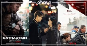 Moulin Rouge, Extracurricular, The King : Eternal Monarch, ชมรมลับธุรกิจรัก, 인간수업, 더 킹: 영원의 군주, Netflix, ซีรี่ย์เกาหลี, ซีรี่ย์ฝรั่ง, หนังฝรั่ง, หนังฮอลลีวูด, หนังเกาหลี, Time to Hunt, The WIlloughbys, วิลโลบี้ สี่พี่น้องผจญภัย, Extraction, คนระห่ำภารกิจเดือด, จอมราชัน บัลลังก์อมตะ, The Breakfast Club, The Mummy: Tomb of The Dragon Emperor, เดอะ มัมมี่ 3 คืนชีพจักรพรรดิมังกร, Money Heist, La Casa de Papel S4, ทรชนคนปล้นโลก ซีซัน 4, Hotel Transylvania, โรงแรมผี หนีไปพักร้อน, Catch Me If You Can, จับให้ได้ ถ้านายแน่จริง