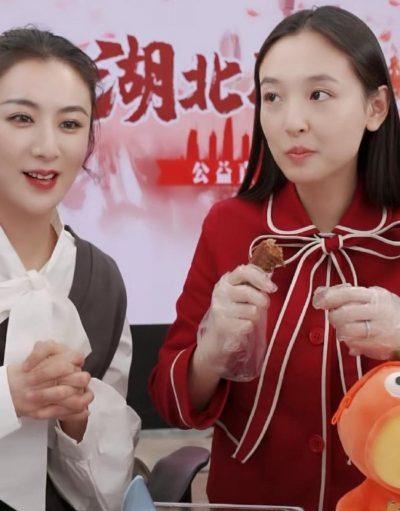 ข่าวลือคู่รักดาราจีน - อู๋เชี่ยน - จางอวี่เจี้ยน -吴倩- 张雨剑-Zhang Yujian -Wu Qian -ฉันไม่ชอบทั้งโลก ฉันชอบแค่เธอคนเดียว - Le Coup de Foudre