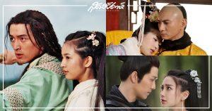 ซีรี่ย์จีนสุดคลาสสิก - ซีรี่ย์จีนย้อนยุค - ซีรี่ย์จีนดราม่า - ซีรี่ย์จีนกำลังภายใน - ซีรี่ย์จีนเก่าๆ - ซีรี่ย์จีนในตำนาน - ซีรี่ย์จีนโรแมนติกดราม่า - The Legend of the Condor Heroes 2008 - มังกรหยก 2008 - Scarlet Heart - เจาะมิติพิชิตบัลลังก์ - ปู้ปู้จิงซิน - Goodbye My Princess - ตงกง ตำนานรัก ตำหนักบูรพา - ตงกง ตำหนักบูรพา - General and I - ศึกรักพิชิตบัลลังก์ - The Lost Swordship - เซียนกระบี่เหนือยุทธภพ - WeTVth - MONO29 - MONOMAX - 3HD - 9 MCOT HD - หูเกอ - หลินอีเฉิน - เอเรียล หลิน - อู๋ฉีหลง - หลิวซือซือ - หยางอิ่ง - แองเจล่าเบบี้ - จงฮั่งเหลียง - เฉินซิงซวี่ - เผิงเสี่ยวหรัน - อู๋โยว - เริ่นเหยียนข่าย - Hu Ge - Ariel Lin - Lin Yichen - Liu Shishi - Wu Qilong - Yang Ying - Angelababy - Zhong Hanliang - Chen Xingxu - Peng Xiaoran - Wu You - Ren Yankai