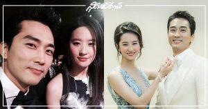 อดีตคู่รักซงซึงฮอน-หลิวอี้เฟย - หลิวอี้เฟย - คริสตัล หลิว - 刘亦菲 - Liu Yifei - Crystal Liu - ซงซึงฮอน - 송승헌- Song Seung Heon - 第三种爱情 - The Third Way of Love - ดาราจีน- ดาราหญิงจีน - นางเอกจีน - นางเอกซีรี่ย์จีน - นักแสดงจีน - นักแสดงหญิงจีน - ดาราชายเกาหลี - ดาราเกาหลี - พระเอกเกาหลี - พระเอกซีรี่ย์เกาหลี - นักแสดงเกาหลี - นักแสดงชายเกาหลี - นายแบบเกาหลี - คนดังจีน - ซุปตาร์จีน - บันเทิงจีน - ข่าวจีน - คนดังเกาหลี - ซุปตาร์เกาหลี - หนังจีน - อดีตคู่รักดารา