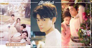 ติงอวี่ซี - Ding Yuxi - 丁禹兮- Ryan Ding - ดาราจีนน้องใหม่- ดาราชายจีน - พระเอกจีน - พระเอกซีรี่ย์จีน - นักแสดงชายจีน - นักแสดงจีน - ดาราจีนรุ่นใหม่ - ดาราจีน - ซุปตาร์จีน - คนดังจีน - บันเทิงจีน - ข่าวจีน - ซีรี่ย์จีนครึ่งปีแรก 2020 - ซีรี่ย์จีนสมัยใหม่ - ซีรี่ย์จีนแนวปัจจุบัน – ซีรี่ย์จีนแนวโรแมนติก – ซีรี่ย์จีนย้อนยุค - ซีรี่ย์จีนปี 2020 - 传闻中的陈芊芊- The Romance of Tiger and Rose - 韫色过浓- Intense Love – WeTVth - MangoTV