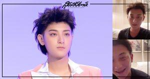 เทา อดีตวง EXO - หวงจื่อเทา - Huang Zitao