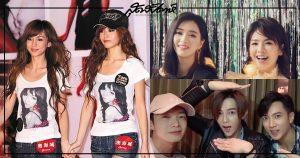 อดีตเพื่อนซี้ดาราจีน – ดาราจีน - ดาราชายจีน - บอยแบนด์ไต้หวัน - ดาราหญิงจีน - บันเทิงจีน - ข่าวจีน - สกู๊ปจีน - คนดังจีน -ซุปตาร์จีน - นางเอกซีรี่ย์จีน - นางเอกจีน - นักแสดงจีน - นักแสดงหญิงจีน - ฟ่านปิงปิง - Fan Bingbing - จางซินอวี่ - Zhang Xinyu - Viann Zhang - แองเจล่าเบบี้ - Angelababy - หยางอิ่ง - Yang Ying - เจนิส ม่าน - Janice Man - เหวินหย่งซาน - Wen Yongshan - หลิวเทา - Liu Tao - เจี่ยงซิน - Jiang Xin - แอรอน เหยียน - Aaron Yan - เหยียนย่าหลุน - Yan Yalun - สมาชิกวง Fahrenheit - Fei Lun Hai