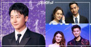 ข่าวรัก-เลิกดาราจีน - คู่รัก-คู่ร้างดาราจีน – ดาราจีน - ดาราไต้หวัน- ดาราชายจีน - ดาราชายไต้หวัน- พระเอกจีน - นักแสดงจีน - นักแสดงไต้หวัน - นางเอกไต้หวัน - คู่รักดาราจีน - คู่รักดารา - ดาราเลิกกัน - บันเทิงจีน - ซุปตาร์จีน - คนดังจีน - ข่าวจีน - สกู๊ปจีน - เฉินอี้หรู - Calvin Chen - 辰亦儒- Chen Yiru - เจิงจือเฉียว - Joanne Tseng - 曾之乔- Zeng Zhiqiao - โจแอน เจิ้ง - เผิงอวี่ช่าง -Peng Yuchang -彭昱畅- โชว์ หลัว - Show Luo - หลัวจื้อเสียง - 罗志祥- Luo Zhixiang – โจวหยางชิง – 周扬青 - Zhou Yangqing - ชวีฉู่เซียว - Qu Chuxiao -屈楚萧- ว่านจื่อหลิน - Wan Zilin - 万籽麟 - อาเจียว- Gillian Chung – จงซินถง - Zhong Xintong - ไมเคิล ไล - Michael Lai - จางหมิงเอิน - Zhang Mingen - สวีลู่ - Xu Lu - เต้าหมิง - Dao Ming - หวงเซวียน - Huang Xuan