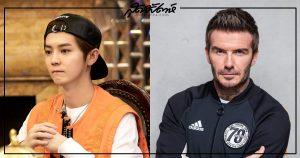 ลู่หานฉลองวันเกิด - ลู่หาน - หวงจื่อเทา - วิคตอเรีย ซ่ง - ซ่งเชี่ยน - 鹿晗- Lu Han - Song Qian - Victoria Song - Huang Zitao - Z.TAO - อดีตสมาชิกบอยแบนด์เกาหลี EXO - ไอดอลเกาหลีสัญชาติจีน - อดีตไอดอลค่าย SM Entertainment - เดวิด เบ็คแฮม - David Beckham - รายการจีน - รายการเซอร์ไวเวิลจีน - 创造营- 2020 Produce Camp 2020