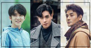 พระเอกซีรี่ย์จีนที่มาแรงที่สุดในขณะนี้ - พระเอกจีน - พระเอกซีรี่ย์จีน - ดาราชายจีน - ดาราจีน - บันเทิงจีน - ข่าวจีน - สกู๊ปจีน - ซุปตาร์จีน - คนดังจีน - นักแสดงชายจีน - นักแสดงจีน - ซีรี่ย์จีน - ซีรี่ย์จีนแนวสืบสวน - ซีรี่ย์จีนย้อนยุค - ซีรี่ย์จีนโรแมนติก - ซีรี่ย์จีนไตรมาสที่สอง - ซีรี่ย์จีนปี 2020 - ซีรี่ย์จีนครึ่งปีแรก 2020 - หูอี้เทียน - หูอีเทียน - จางซินเฉิง - หวังข่าย - หวงเสี่ยวหมิง - 王凯- 张新成- 黄晓明- 胡一天- Hu Yitian - Zhang Xincheng - Wang Kai - Huang Xiaoming - 猎狐 - Hunting - 清平乐- Held in the Lonely Castle - วังเดียวดาย - 民国奇探 - My Roommate is a Detective - 冰糖炖雪梨 - Skate Into Love - 鬓边不是海棠红- Winter Begonia