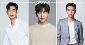 지창욱, 김유정, คิมซูฮยอน, จีชางอุค, พัคซอจุน, พระเอกเกาหลี, ซีรี่ย์เกาหลี, หนังเกาหลี, 편의점 샛별이, 박서준, 아이유, 드림, 사이코지만 괜찮아, ไอยู, IU, Kim Soo Hyun, Park Seo Joon, Park Seo Jun, Ji Chang Wook, ซอเยจี, 김수현, 서예지, คิมยูจอง, It's Okay to Not Be Okay, Convenience Store Saet Byul, Dream, Seo Ye Ji, Kim Yoo Jung