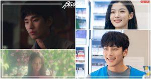 편의점 샛별이, Backstreet Rookie, 지창욱, 김유정, คิมซูฮยอน, จีชางอุค, พระเอกเกาหลี, ซีรี่ย์เกาหลี, 사이코지만 괜찮아, Kim Soo Hyun, Ji Chang Wook, ซอเยจี, 김수현, 서예지, คิมยูจอง, It's Okay to Not Be Okay, Convenience Store Saet Byul, Dream, Seo Ye Ji, Kim Yoo Jung, ซีรี่ย์เกาหลีเดือนมิถุนายน 2020, ซีรี่ส์เกาหลีเดือนมิถุนายน 2020, ซีรีส์เกาหลี, ซีรีส์เกาหลีเดือนมิถุนายน 2020, ซีรีส์เกาหลี, ซีรี่ย์เกาหลี 2020, ซีรี่ส์เกาหลี 2020, ซีรีส์เกาหลี 2020