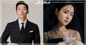 심은우, Crash Landing on You, 복면가왕, ยังคยองวอน, ชิมอึนอู, มินฮยอนซอ, พโยจีซู, King of Mask Singer, พโยชีซู, 사랑의 불시착, 양경원, A World of Married Couple, 부부의 세계, The World of the Married, Shim Eun Woo, Young Kyung Won, ยางคยองวอน