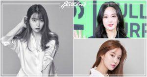 อีมินจอง, อีบยองฮอน, นางเอกเกาหลี, จูยอน อดีตสมาชิก After School, ฮโยมิน T-ARA, คิมฮีจอง, ยิมนาสติกทีมชาติเกาหลี, ซนยอนแจ, จูยอน, After School, อีจูยอน, ฮโยมิน, T-ARA,