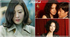내 남자의 여자, My Husband's Woman, My Man's Woman, คิมฮีแอ, นางเอกเกาหลี, คิมฮีเอ, Kim Hee Ae, 김희애, A World of Married Couple, The World of the Married, 부부의 세계, นักแสดงเกาหลี, ดาราเกาหลี, 9.9 Billion Woman, Woman of 9.9 Billion, 99억의 여자, Cho Yeo Jeong, 조여정, VIP, มินจียอง, พโยเยจิน, Pyo Ye Jin, 표예진, 브이아이피, Kim Seo Hyung, 김서형, คิมซอฮยอง, 아내의 유혹, Temptation of Wife, เมียน้อยเกาหลี, ซีรีส์เกาหลีแนวนอกใจ, ซีรีส์เกาหลี, ซีรี่ส์เกาหลีแนวนอกใจ, ซีรี่ส์เกาหลี, ซีรี่ย์เกาหลีแนวนอกใจ, ซีรี่ย์เกาหลี